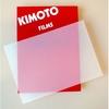 Пленка KIMOTO А4/100л. для лаз. принтера  1л. (матовая)