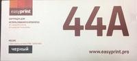 Картридж HP LJ 44A (CF244A) совм. EasyPrint