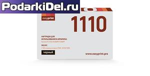 Картридж KYOCERA TK-1110  EasyPrint