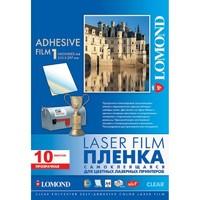 Пленка А4 10 листов 100 мкм Самоклеящаяся Прозрачная для струйной печати, 1708411, Lomond